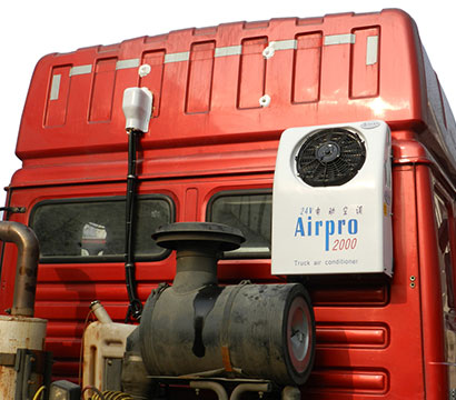 P-20A Truck Air Conditioner